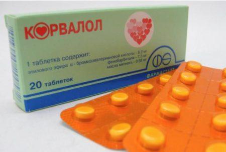 Лекарства при аритмии сердца и брадикардии – атропин, корвалол ...
